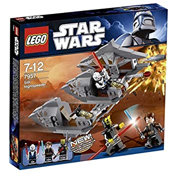 Best lego star wars sith nightspeeder Reviews
