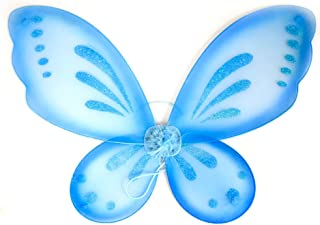 Dushi Butterfly Fairy Wings Dress Up Wings Birthday Party Favor Accessory Halloween Costume