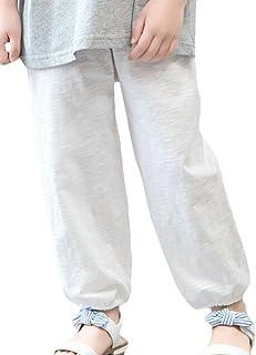 97e579b26 Cromoncent Little Kids Girls' Comfy Pull-On Pure Colour Lantern Pants  Trousers