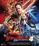 シャークネード4【Blu-ray】