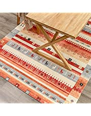 DECOMALL ラグ カーペットギャッベ柄 北欧風 滑り止め付 低反発 絨毯 床暖房対応