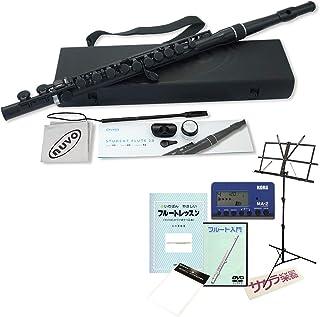 Nuvo ヌーボ Student Flute 2.0 BK/BK ブラック/ブラック サクラ楽器オリジナル フルート入門セット スチューデントフルート