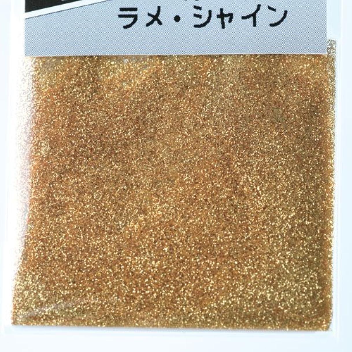スチュアート島キャストルアーピカエース ネイル用パウダー ピカエース ラメシャイン S #482 ゴールド 0.7g アート材