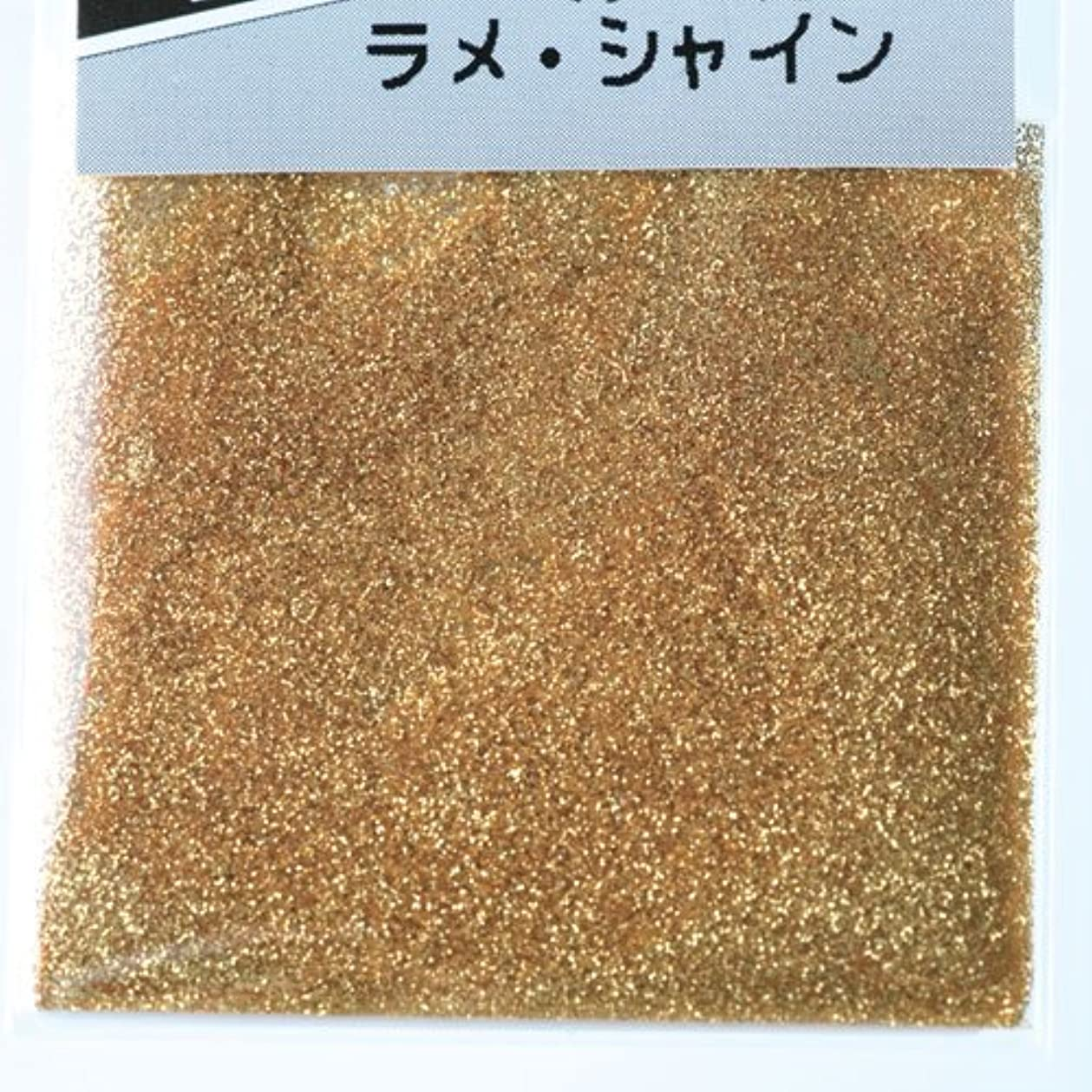 細断序文ヒューズピカエース ネイル用パウダー ピカエース ラメシャイン S #482 ゴールド 0.7g アート材