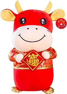 Playstyle Cute Cattle Plush Toy in Tang Suit, Red Cow Calf Soft Doll Bolster Stuffed Pillow, Chinese 2021 The Year of The ...