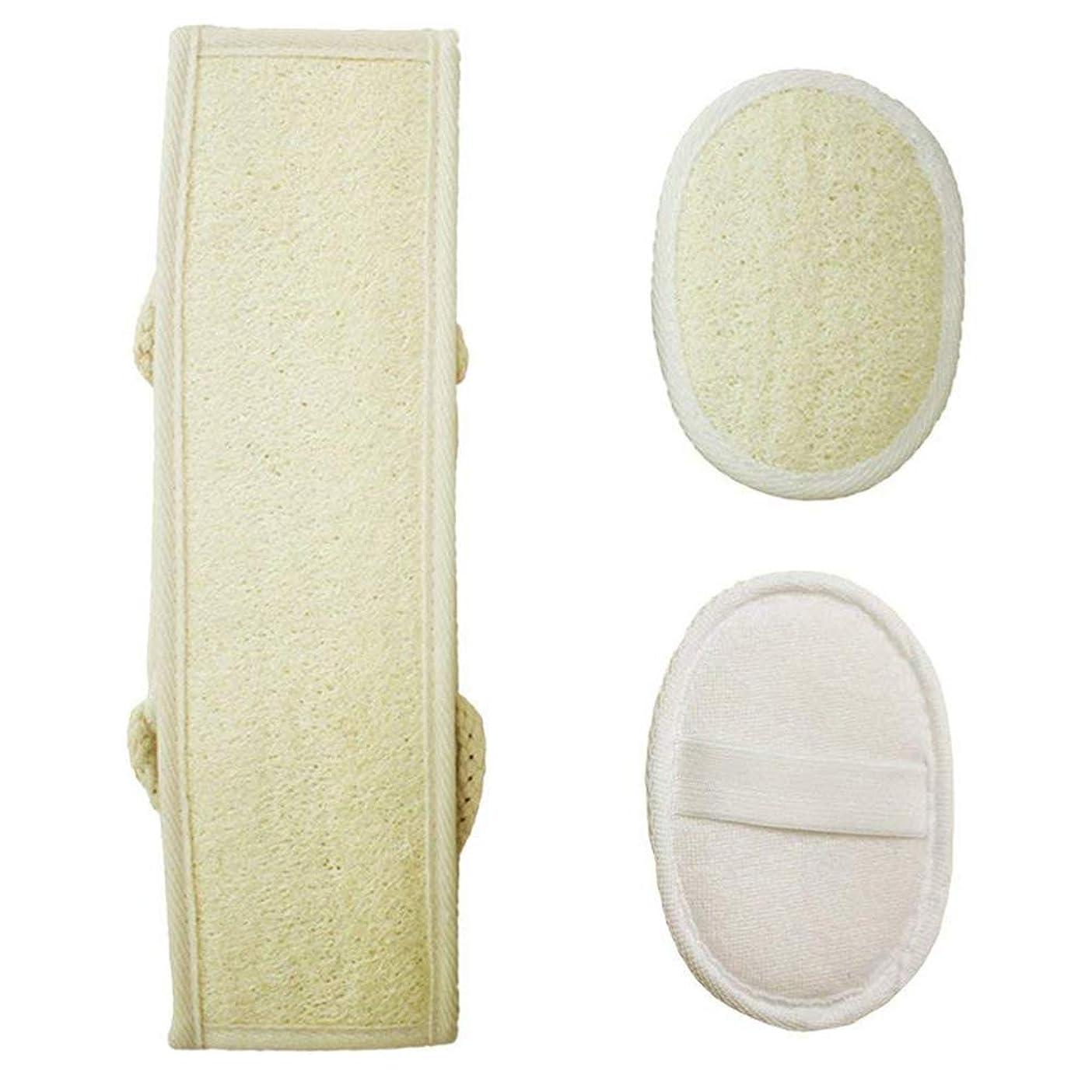 タヒチ九労苦Xigeapg ヘチマ角質剥離スクラバー シャワー、両面スクラブストラップ、100%天然ヘチマ入り ボディバススポンジ、バックウォッシャー 男性と女性用(3個/セット)