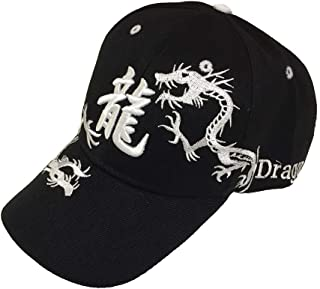 Dragon Design Baseball Cap Black