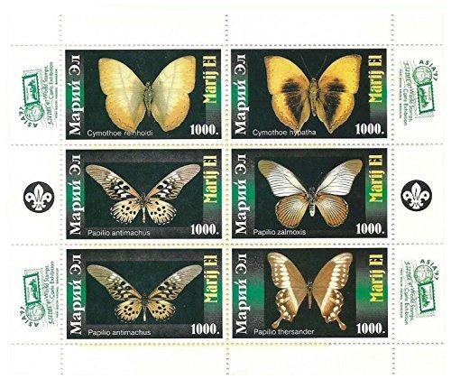 Farfalla francobolli 6 valori in una mint never hinged foglio di francobolli da Mari El