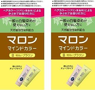 マロンマインドカラーB明るいブラウン 2個パックおまけ付き[医薬部外品] ヘアカラー B 明るいブラウン セット (70g+70g)×2+おまけ