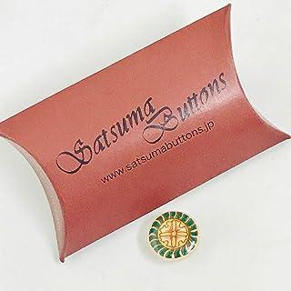 SatsumaButtons(薩摩ボタン)サツマボタン(15mm)単品【梨切紋】SBB1-129