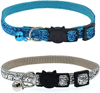 Bling Cat Collar Adjustable Breakaway Pet Collar with Bells