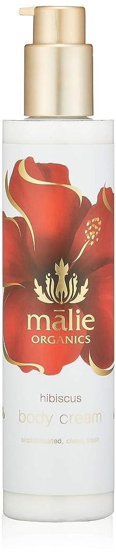 焦がす本能折Malie Organics(マリエオーガニクス) ボディクリーム ハイビスカス 222ml