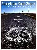 AMERICAN ROAD STORY アメリカの魂にふれる旅