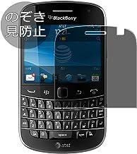 VacFun Anti Espia Protector de Pantalla para Blackberry Bold 9900 docomo 9930, Screen Protector Sin Burbujas Película Protectora (Not Cristal Templado) Filtro de Privacidad
