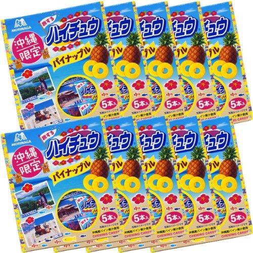沖縄限定 旅するハイチュウ パイナップル 5本入り×10個セット