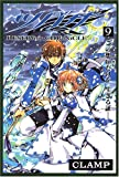 ツバサ(9) (講談社コミックス)