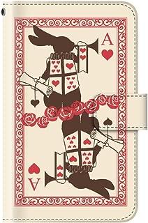 +S AQUOS R5G SH-51A / SHG01 / 908SH ケース 手帳型 兎(ウサギ うさぎ) rabbit ラビット【03.トランプラビット】 カード収納 ストラップホール 全面保護 マグネット
