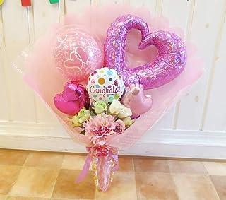 【即日発送OK】バルーンの花束型ブーケ 〜オープンハートブーケ〜 (1おめでとう(コングラッツ)柄, 2ピンクグラデーション)