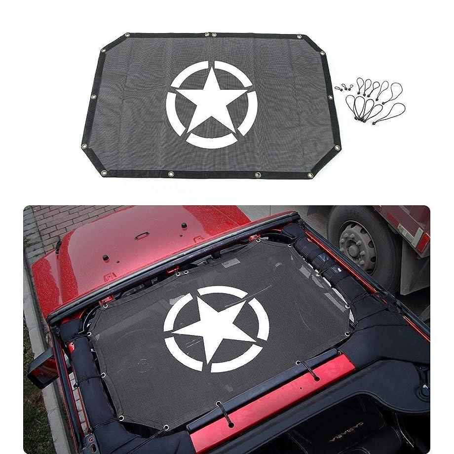 Jeep Wrangler JK Bikini Mesh Sun Shade Half Top Cover with Logo Army Star Logo For Jeep JK 4 Door or 2 Door (2007-2017)