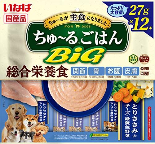 いなばペットフード『ちゅ~るごはんBiG とりささみ&チーズ・緑黄色野菜(DS-265)』