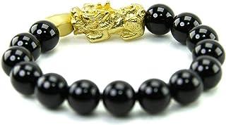 Amulet Bangle Gem Stone Black Onyx Stone 10 mm with Talismans PiXian Gold Plated Metal, Lucky Receiver Heng Heng Heng, Bel...