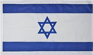 Best star of david israel flag Reviews