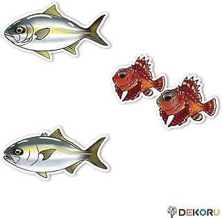 ステッカー アウトドア フィッシング お魚ステッカー 3種セット10 ヒラマサ オニカサゴ子供 ブリ