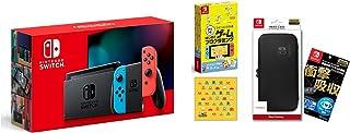 Nintendo Switch 本体 (ニンテンドースイッチ) Joy-Con(L) ネオンブルー/(R) ネオンレッド+ナビつき! つくってわかる はじめてゲームプログラミング -Switch(【Amazon.co.jp限定】はじめてゲームプ...