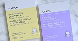 Avon Anew Set of 2 Firming Sheet Mask with Royal Jelly Essence and Brightening Sheet Mask with Pearl Essence
