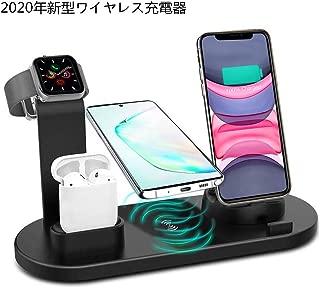 ワイヤレス充電スタンド  Airpods pro/iPhone/Apple Watch充電器 4in1急速充電器 置くだけ充電 ワイヤレス充電器 iPhone 、Galaxy、 iwatchなどにも対応 その他Qi対応機種も適用