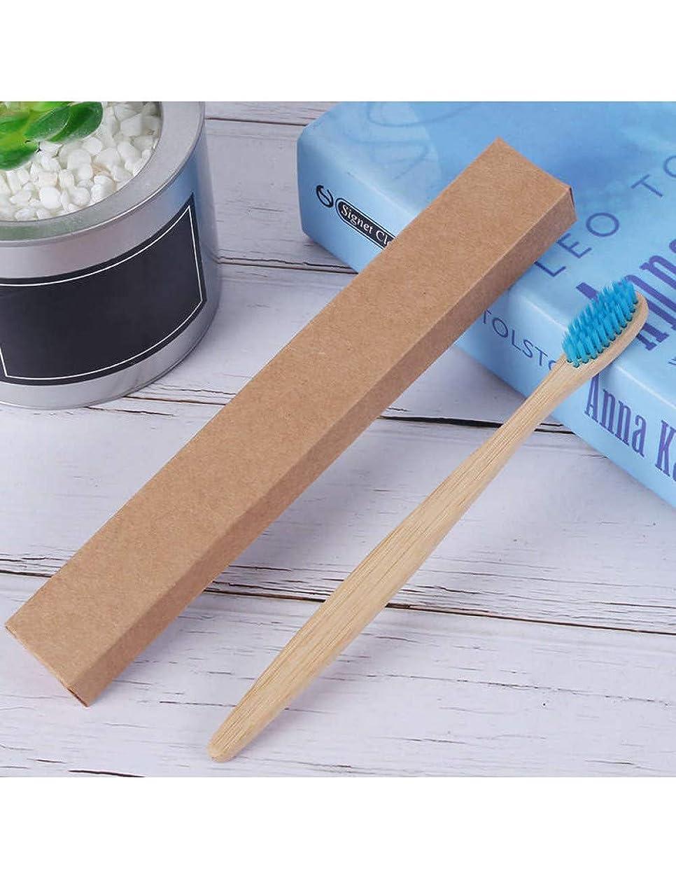 私の忘れっぽい酸素大人のための10個/セット竹歯ブラシ木製歯ブラシ竹ソフト毛ナチュラルエコ竹繊維木製ハンドル、ブルー