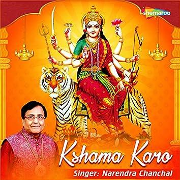 Kshama Karo