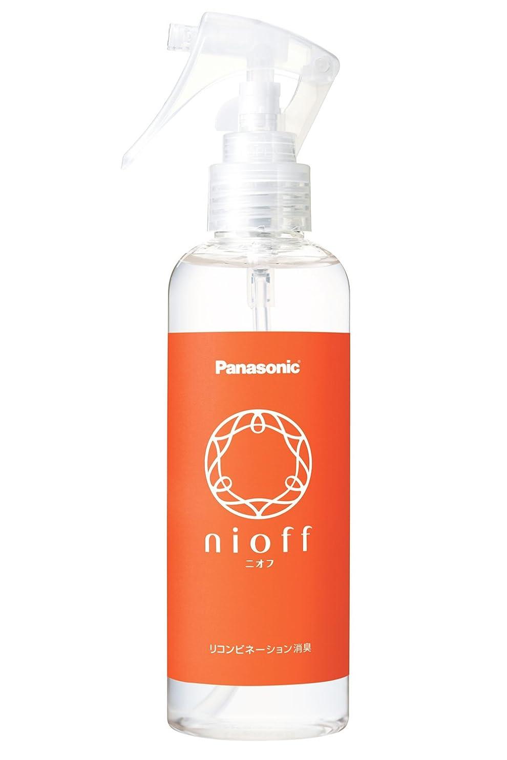 頭痛予防接種する一晩Panasonic nioff(ニオフ) NF-M001