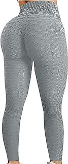 Realdo Famous TIK Tok Leggings, Yoga Pants for Women High Waist Tummy Control Bubble Hip Lifting Workout Running Tights