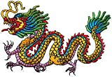 HHO Chinese Dragon kung fu Yakuza Tattoo Embroidered Patch Embroidered DIY Patches, Cute Applique Sew Iron on Kids Craft Patch for Bags Jackets Jeans Clothes