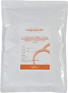 marugo(マルゴ) ビタミンCナトリウム 粉末 サプリメント (1kg + 計量スプーン付き) L-アスコルビン酸ナトリウム 食品添加物グレード