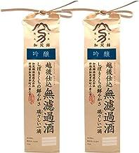 加茂錦 無濾過 吟醸 米袋 1800ml (2本)