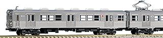 KATO Nゲージ 東京急行電鉄7000系 8両セット レジェンドコレクション No.9 10-1305 鉄道模型 電車