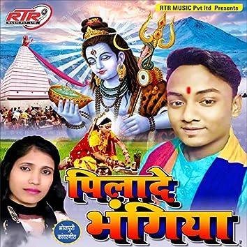 Pilade Bhangiya