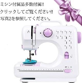 HODLEX ミシン 電動ミシン 家庭用ミシン 小型ミシン コンパクト 初心者向き スピード調整可能 返し縫いDIY 日本語取扱説明書付き ミシン 本体…