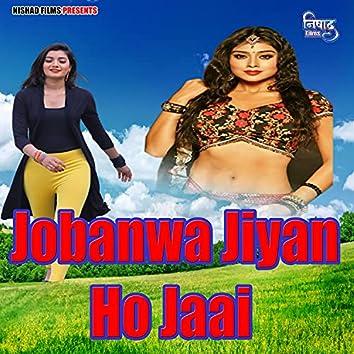 Jobanwa Jiyan Ho Jaai