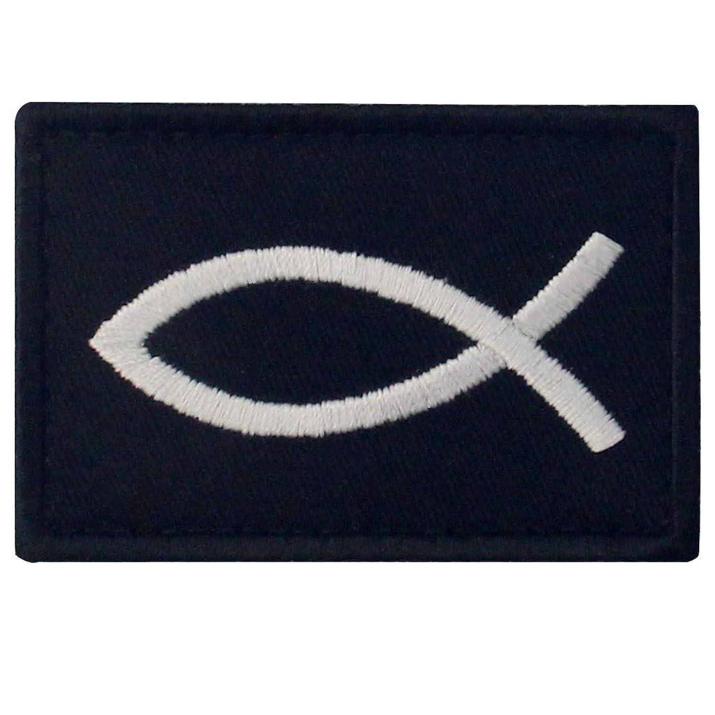 Jesus Fish Ichthys Patch Embroidered Morale Applique Fastener Hook & Loop Emblem - White & Black
