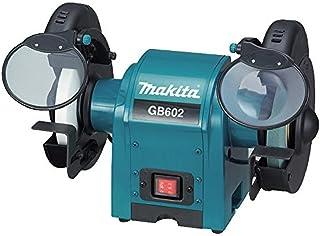 マキタ(Makita) 卓上グラインダ 150mm GB602