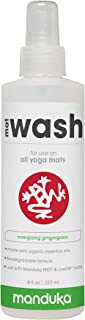 Manduka Organic Yoga Mat Cleaner – 8 oz Spray to Safely Clean, Restore and Renew Your Mat. No Residue