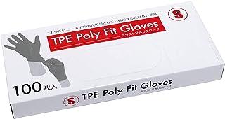 明成 使い捨て手袋 エラストマー ポリグローブ (TPE) Sサイズ 100枚入 半透明 食品衛生法適合