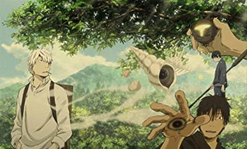 Best mushishi season 2 dvd Reviews