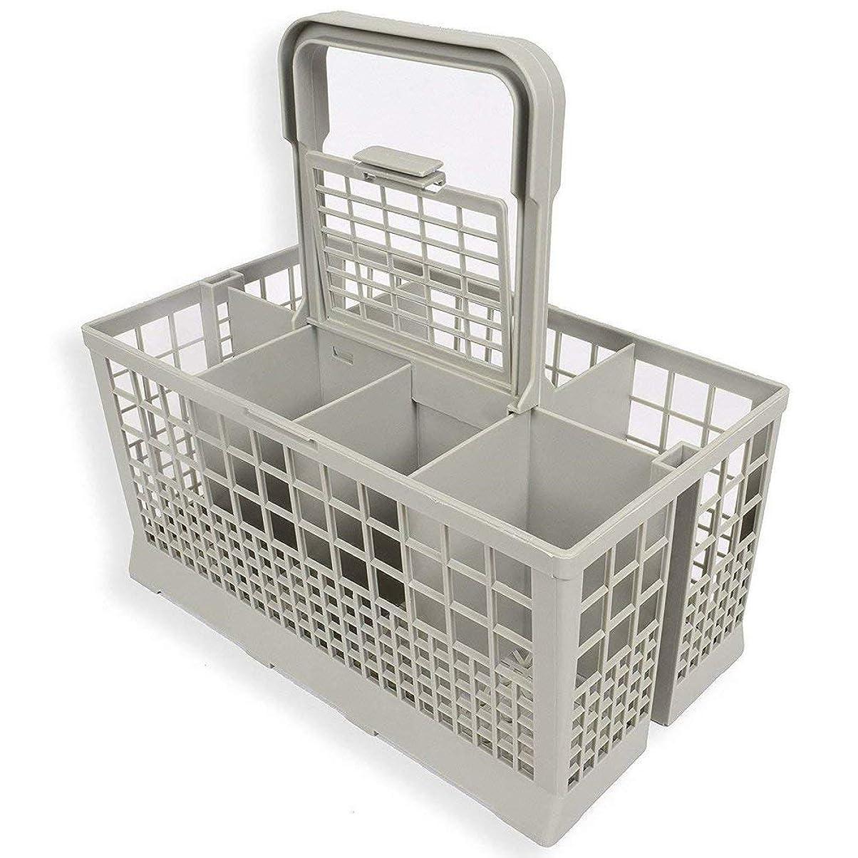 クール動的論争の的1ピースユニバーサル食器洗い機カトラリーバスケット収納ボックスキッチンエイドスペアパーツ - グレー240 * 140 * 120