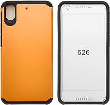 HTC Desire 626 Case, HTC Desire 626s Case, Customerfirst - Premium Heavy Duty Defender Dual Layer Hybrid Tough Armor Phone Case for Desire 626 / Desire 626s - Includes Key Chain (Hybrid Orange)