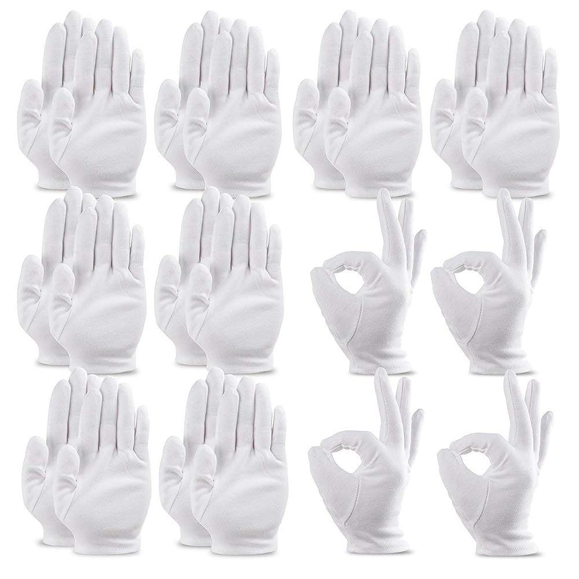 保育園所有権買い手ZMiw コットン手袋 綿手袋 インナーコットン手袋 ガーデニング用手袋 20枚入り 手荒れ 手袋 Sサイズ 湿疹用 乾燥肌用 保湿用 家事用 礼装用