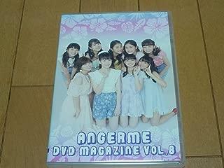 DVD Angerme DVD Magazine vol.8 アンジュルム DVDマガジン